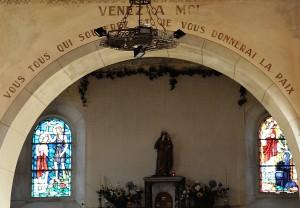 Витражи в церкви